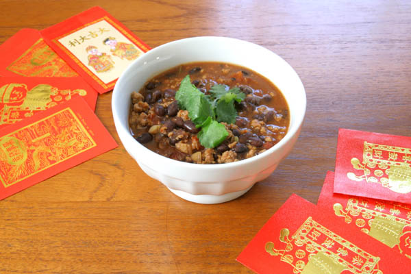Chili for Chinese New Year