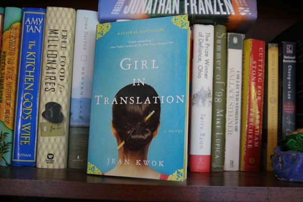 Girl in Translation Book Review