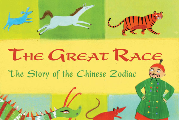 The Great Race book cover