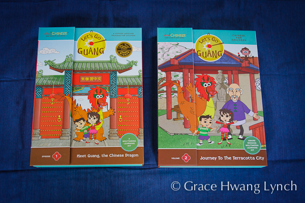 Let&#8217;s Go Guang Helps Kids Learn Chinese