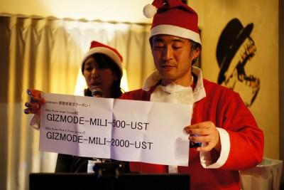A Very Asian Christmas