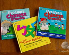 GoBooBoo Books and CDs Teach Kids Mandarin &#8211; Review and 30% Off