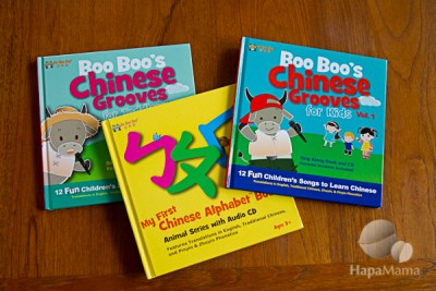 GoBooBoo Books and CDs Teach Kids Mandarin – Review and 30% Off