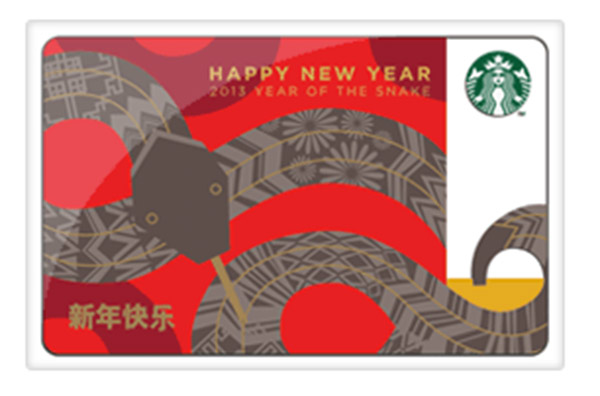 Starbucks year of the snake