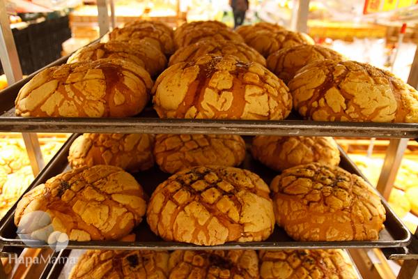 Taiwanese breads