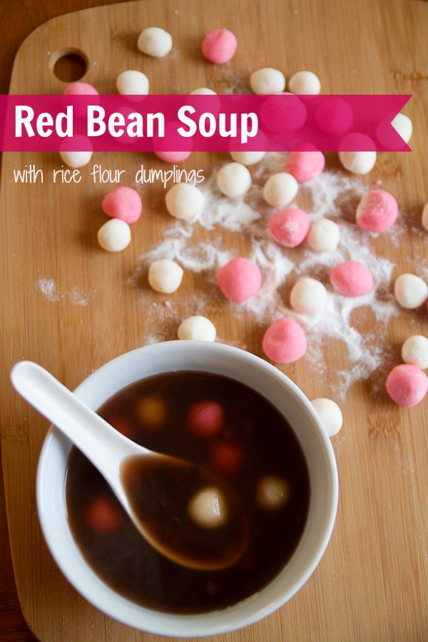 red bean dumplings in ginger broth an easy gluten free recipe red bean ...