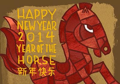 starbucks year of the horse