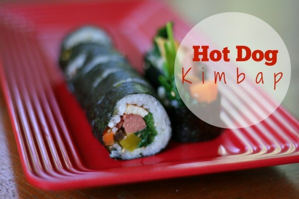 Hot Dog Kimbap