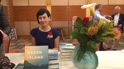 Book Review: Green Island by Shawna Yang Ryan