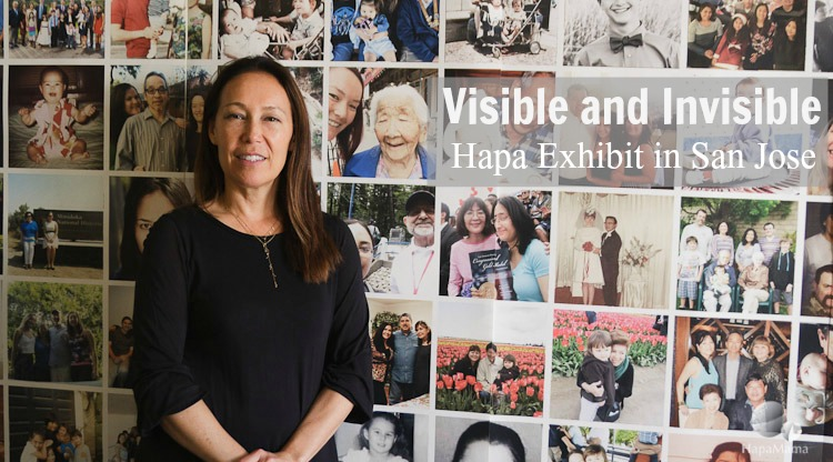 Learn About the Visible and Invisible Exhibit at  Japanese American Museum