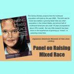 Parenting Mixed-Race Kids Panel at Japanese American Museum San Jose