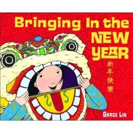 Chinese New Year Book Picks