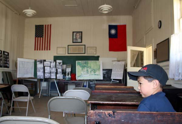 Locke Chinese school