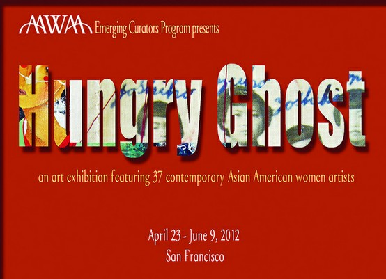 Hungry Ghost logo