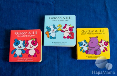 Gordon and LiLi books