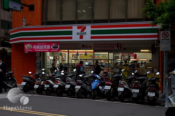 Taiwan 7 eleven