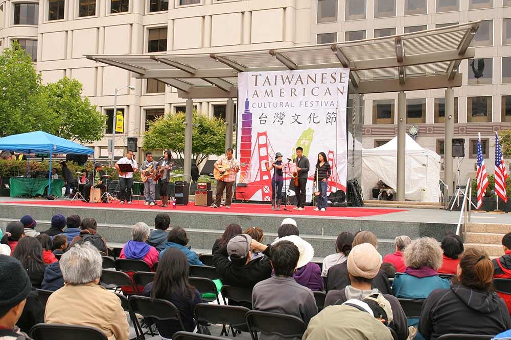 SF Taiwanese Festival