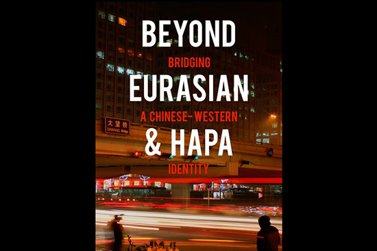 Beyond Eurasian and Hapa book, HapaMama