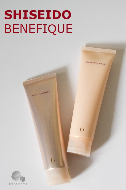 Shiseido Benefique Cleansers - HapaMama