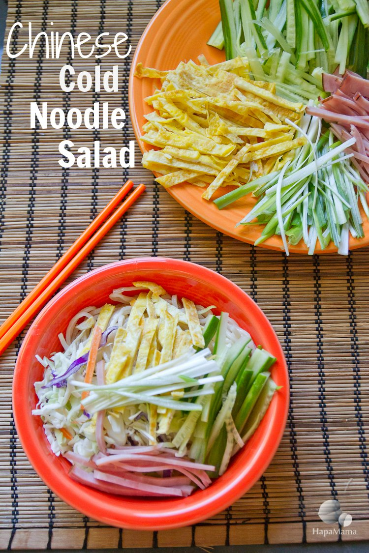 Chinese Cold Noodle Salad recipe