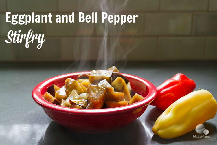 Eggplant and Pepper stirfry recipe