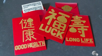 red envelopes by The Dumpling Mama