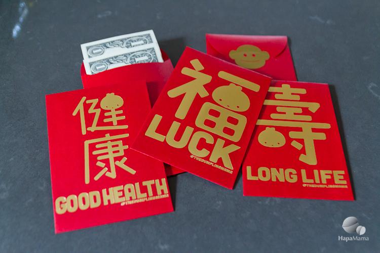 Dumpling Mama red envelopes
