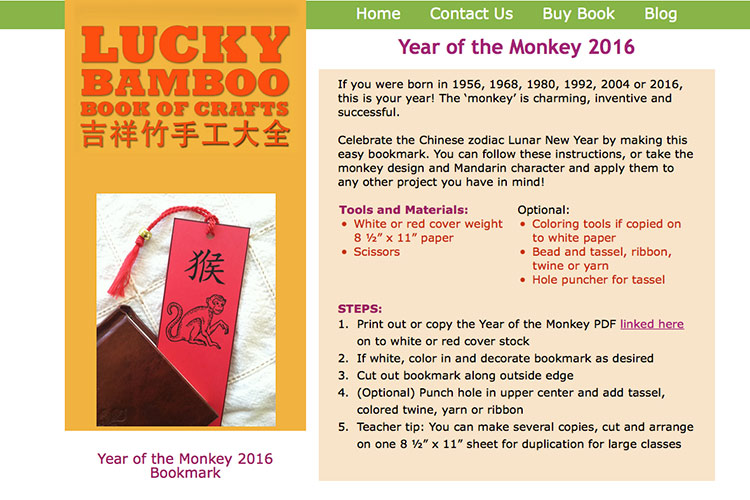 Year of Monkey bookmark