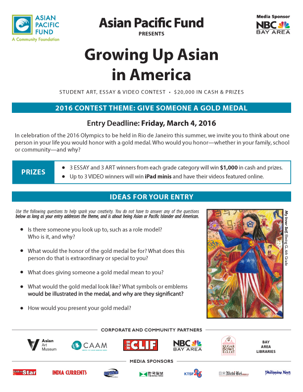 growing up asian american essay contest A list of 117 upcoming writing contest deadlines from poets & writers essay contests, awards apply today to join the growing community of writers who stay in.