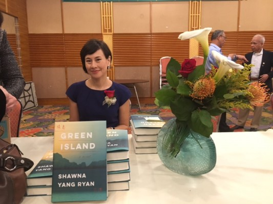 Shawna Yang Ryan, author of Green Island
