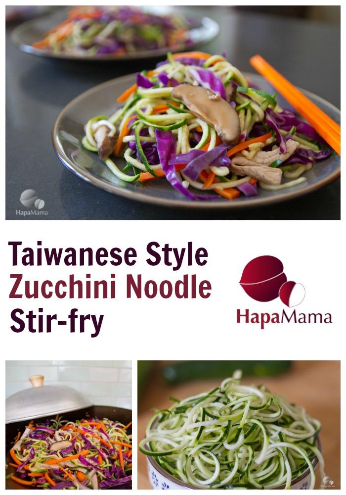 Taiwanese Style Zucchini Noodle Stir-fry recipe, HapaMama