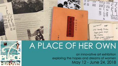 Hidden Narratives: My Project in A Place of Her Own Art Show